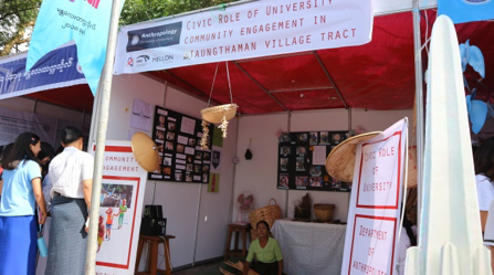 The Exhibition at the Youth Festival